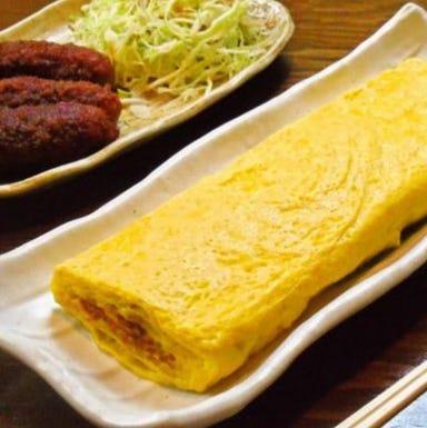 昭和食堂 大口店  メニューの画像