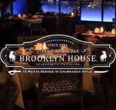 ステーキハウス&バー BROOKLYN HOUSE