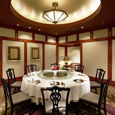 横浜ベイシェラトン ホテル&タワーズ 中国料理 彩龍 店内の画像