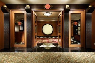 横浜ベイシェラトン ホテル&タワーズ 中国料理 彩龍 こだわりの画像