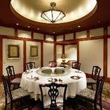 優雅な個室