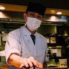 和食のプロが握る進化した江戸前鮨