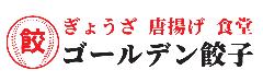 ゴールデン餃子 赤坂溜池山王店