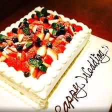【サプライズ演出】手作りケーキ♪