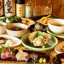 【2時間飲み放題付】鎌倉野菜サラダや新鮮魚介が楽しめる ぐるなび限定 4,000円(税込)コース〈全7品〉