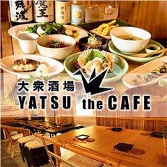 大众酒场YATSUtheCAFE (ヤツザカフェ) 金泽文库
