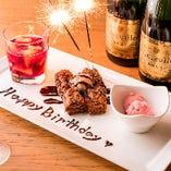 【誕生日や記念日に】 メッセージ付デザートプレートをご用意♪