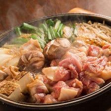鳥好吉本自慢の極上の鍋料理