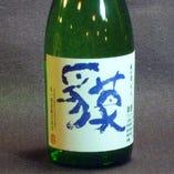 愛知の地酒【貘】純米酒【愛知県】