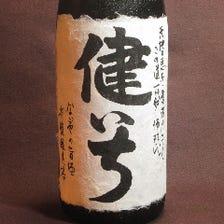 名古屋常盤醸造大吟醸「健いち」
