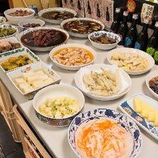 ◆手作り一品料理◆