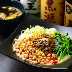 餃子専門店黒龍 瀬戸店