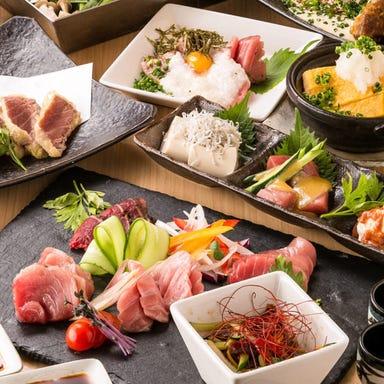 鮮魚×個室居酒屋 竹蔵 浜松町本店 コースの画像