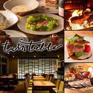 ターンテーブル 〜TurnTable〜 渋谷・道玄坂店