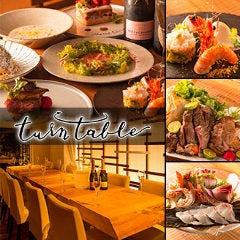 ターンテーブル ~TurnTable~ 渋谷・道玄坂店