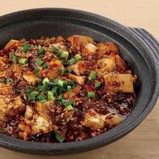 山椒と唐辛子の本格麻婆豆腐750円