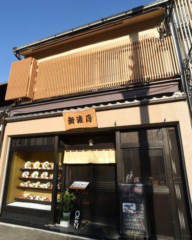 京都嵐山 自家製麺 新渡月  メニューの画像