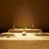 【テーブル席】ワンランク上の、優雅なひとときを。