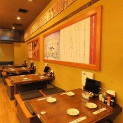 串かつ酒場 ひろかつ 神戸元町店 コースの画像