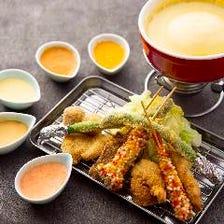 【ひろかつ新名物!】5種類のソースから選べる「串かつチーズフォンデュ」