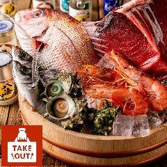 肉卷き串と旬鱼 THE FARM(ザ・ファーム)  横滨关内