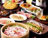 様々な豚料理をお楽しみください!