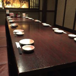 完全個室の掘りごたつのお座敷は各種宴会に大人気!