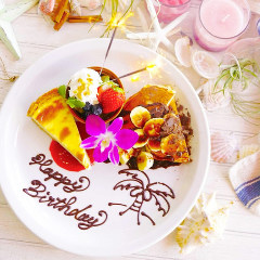 ☆ Anniversary Sweets Plate ☆