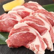 厳選ラム肉