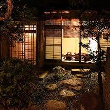 日本庭園を眺めながらのお食事