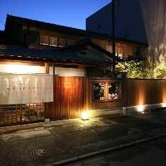 京都つゆしゃぶ
