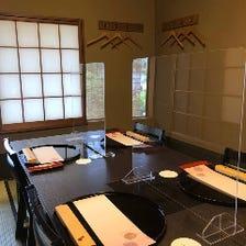 風情あふれる京町家で優雅なひと時を