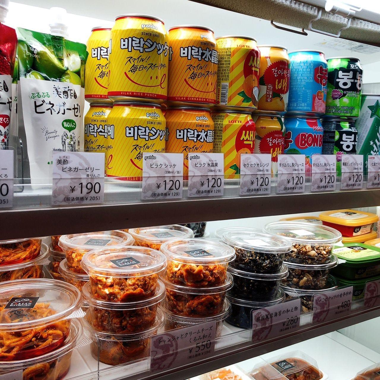 韓国食材も豊富に取り揃えています。
