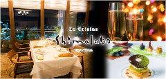 夜景×フランス料理 シマラボ Shimalabo