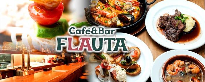 Cafe&Bar FLAUTA