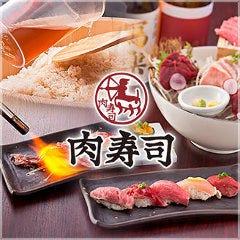 池袋東口 肉寿司