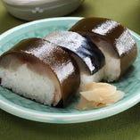清酒とも好相性な「鯖の松前寿司」