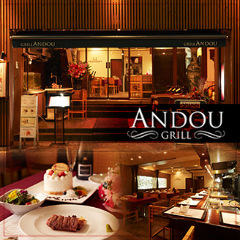 GRILL ANDOU