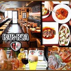 パエリアとピッツァのお店 BAR‐BOA 西中島店