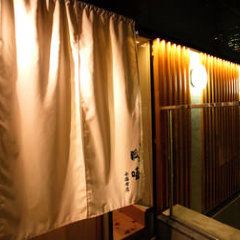京都 瓢喜 西麻布店