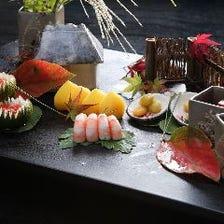 職人の技が光る珠玉の会席料理