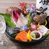 【旬の鮮魚料理】 季節の鮮魚でつくるお造りや焼き魚は絶品です