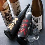 【幹事様必見!】 厳選日本酒が飲み放題のコースもございます!