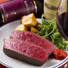◆秋川牛ステーキで至福のひと時を