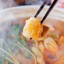《お鍋のコース》冬季限定!豆乳鍋、鶏すき鍋、チゲ鍋など選べるお鍋!2,500円(税込)〜