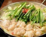 国産牛ホルモンを使用!秘伝のスープを使った本格味噌もつ鍋!