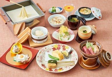 梅の花 岐阜店 コースの画像