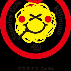 きじむなぁ 瀬長島ウミカジテラス店
