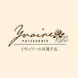 イヴォワール洋菓子店