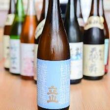 魚介類・逸品和食と日本酒に舌鼓♪